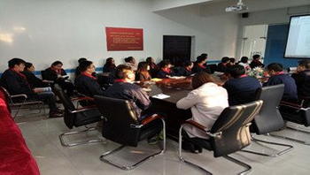 Xuzhou Wanda Slewing Bearing Company Top Management Quality System Training